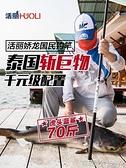 釣魚竿活麗嬌龍魚竿手竿超輕超硬鯽魚竿鯉魚竿28調魚竿漁具套裝 NMS蘿莉小腳丫