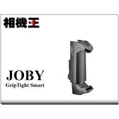 oby GripTight Smart〔JB77〕智慧型手機夾