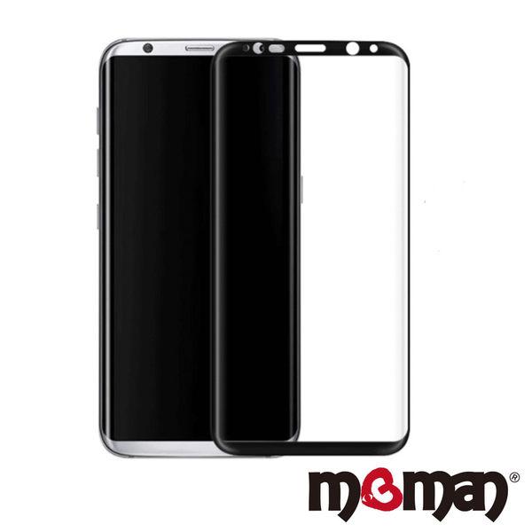 Mgman Samsung S8 3D曲面滿版鋼化玻璃保護貼