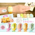 全套5款【日本正版】角落小夥伴 造型手錶 扭蛋 轉蛋 兒童錶 電子錶 兒童手錶 角落生物 - 013293