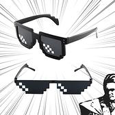 SISI【G21004】迷因黑社會大佬漫畫馬賽克眼鏡鏡架眼鏡鏡框墨鏡二次元配件打碼像素派對攝影道具