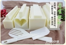 模具 做壽司模具套裝全套切壽司工具家用10件套裝紫菜包飯的磨具器組合 【母親節特惠】