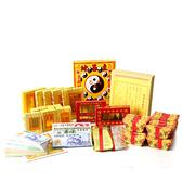 【金發財金紙】全球版豪華地基主專用金含冥國五國幣金條元寶組(金紙-1入組)