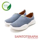 SAPATOTERAPIA(女)ECO綠色生態輕質洞洞休閒鞋 女鞋-天空藍色