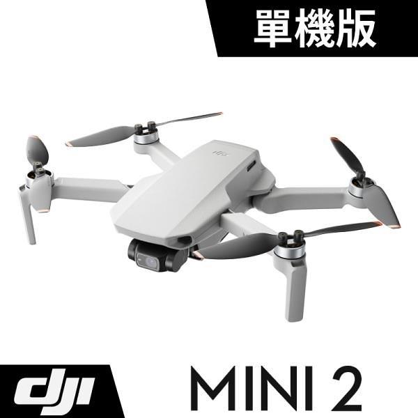 【南紡購物中心】DJI Mavic Mini 2 4K 超輕巧型 空拍機 單機版