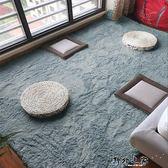 地毯 客廳小地毯臥室床邊長方形床前秋冬房間 野外之家igo