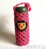 杯子隔熱套 手工可愛熊毛線鉤編織情侶玻璃奶瓶保溫水杯防摔保護杯套成品 寶貝計畫
