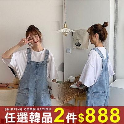 任選2件888背帶褲寬鬆高腰減齡牛仔背帶褲【08G-M1481】