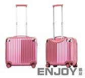 迷你登機箱18寸行李箱包女士24小型旅行箱子商務拉桿箱男20寸韓版