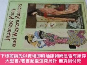 二手書博民逛書店英文)浮世繪と西洋の畫家たちJapanese罕見prints and Western paintersY449