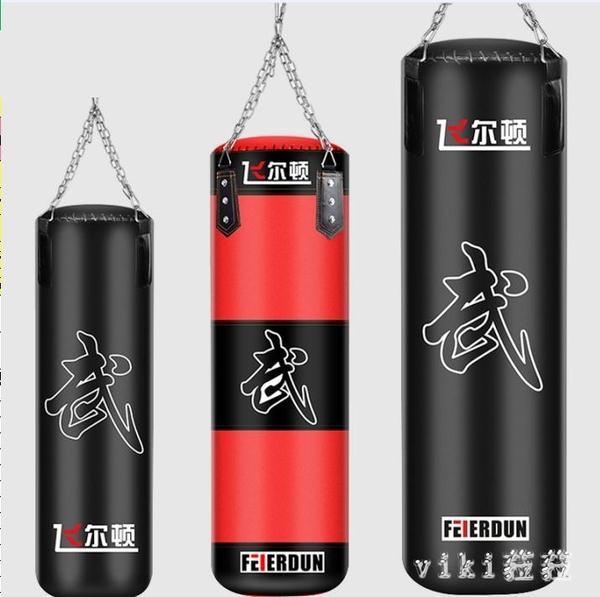 拳擊柱袋不倒翁沙包吊式實心散打泰拳訓練體育用品飛爾頓家用健身器材LXY3641【VIKI菈菈】