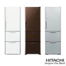 日立 HITACHI 1級能效 394L三門變頻冰箱 RG41B RG-41B RG41BGBW  RG41BGPW RG41BGS 限北北基安裝配送