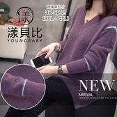 【YOUNGBABY中大碼】V領袖飾藍白條紋針織毛衣.紫