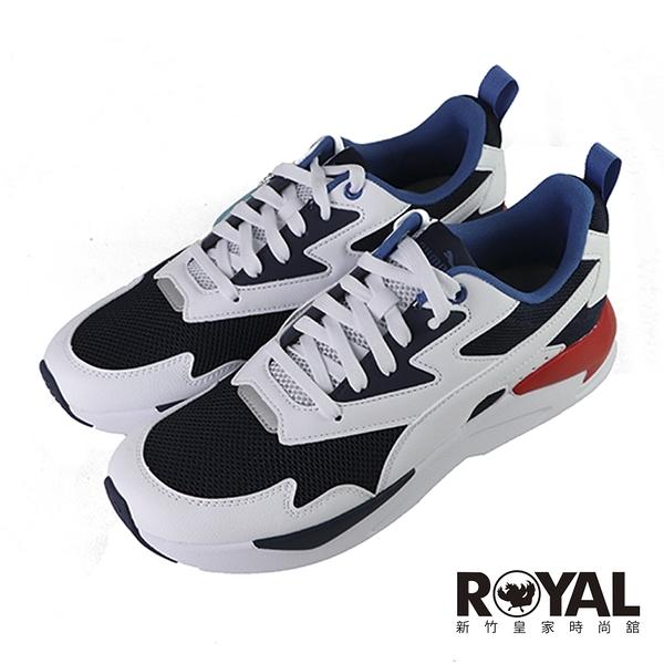 Puma X-Ray 白色 網布 運動休閒鞋 男女款NO.B1903【新竹皇家 37412210】