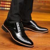 男士商務正裝黑色漆皮鞋男上班休閒英倫鞋 衣普菈
