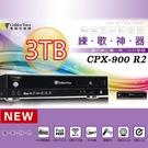 卡拉OK音響推薦 金嗓CPX-900 R...