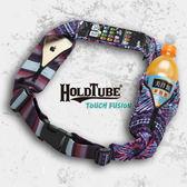 【HOLDTUBE】運動腰帶-三口袋(手機袋)-神秘境地
