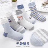 兒童襪子兒童襪子純棉夏季薄款男童女童寶寶春秋網眼襪中大童3-5-10歲  至簡元素