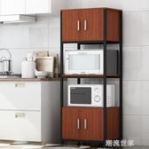 廚房收納置物架落地微波爐架碗櫃烤箱架多層儲物架廚具用品櫃子MBS『潮流世家』