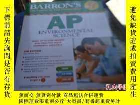 二手書博民逛書店Barrons罕見AP Psychology, 5th Edit