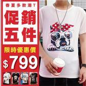 『潮段班』【HJ010051】促銷5件799 春夏新款潮流塗鴉字母貓狗風格圓領T恤休閒上衣短袖T