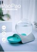 泡泡寵物自動飲水機器狗狗貓咪喝水器中小型犬泰迪喂水碗水盆用品 創時代3C館