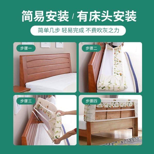 床頭靠枕大靠枕床頭板軟包罩實木榻榻米無床頭靠背布藝可拆洗【全館免運】