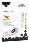 【森田藥粧】Q10蜂王乳極緻潤肌黑面膜7片入x12盒(2210099)