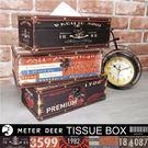 面紙盒 復古木質皮革收納盒紙巾盒 高級皮...