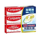高露潔全效12小時長效抗菌牙膏3入超值組