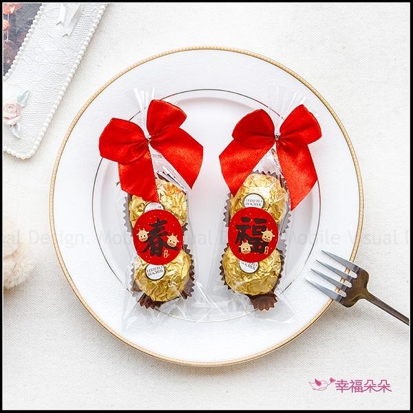 牛年開春小禮品 「春來福到」金莎巧克力2入糖果包 來店禮 創意糖果 開春 拜訪客戶 節日送禮