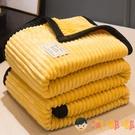 加厚珊瑚絨毛毯小毯子被子法蘭絨保暖寢室床單人辦公室午睡毯【淘嘟嘟】