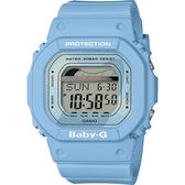 CASIO 卡西歐 Baby-G 衝浪運動手錶-藍 BLX-560-2DR / BLX-560-2