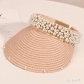 夏季時尚潮小香風手工珍珠空頂帽女草帽網紅鴨舌帽遮陽防曬太陽帽