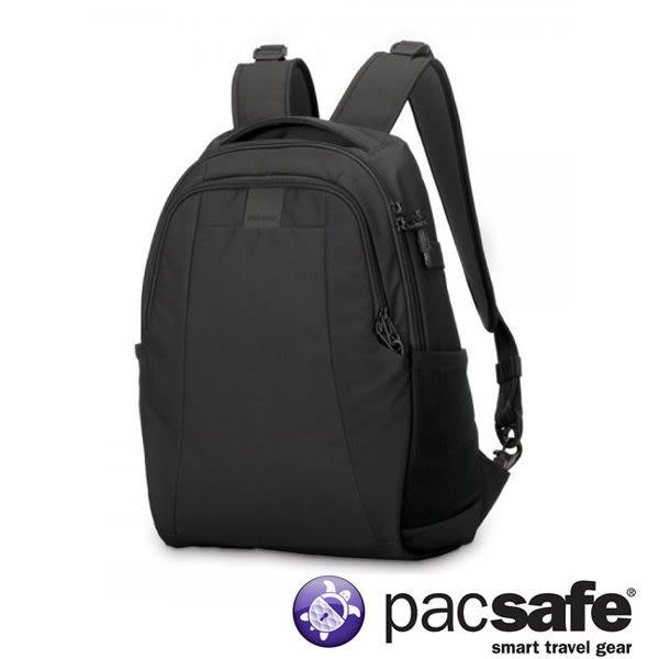 Pacsafe Metrosafe™ LS350 防盗雙肩背包15L-黑 後背包 旅遊 度假 30430100