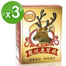 【華陀扶元堂】龍悅鹿茸精膠囊3盒(30粒/盒)