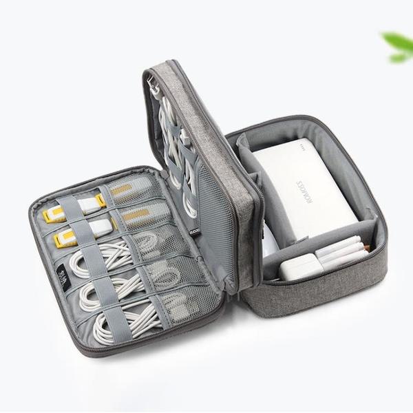 SanCore數據線數碼收納包行動硬盤保護套充電器U盤配件整理袋盒 「店長推薦」