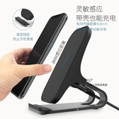 iPhoneX無線充蘋果XSm無線充8plus華為小米m