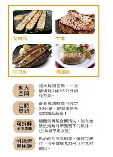 ^聖家^象印多功能燒烤器 EF-VFF40【全館刷卡分期+免運費】