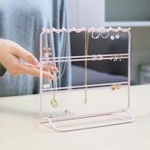 耳環耳飾展示架耳釘耳墜整理掛項鏈飾品盒子