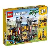 31120【LEGO 樂高積木】Creator 創意系列 - 中世紀古堡
