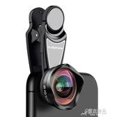 手機鏡頭廣角微距魚眼直播補光燈攝像通用單反拍照附加鏡 【原本良品】