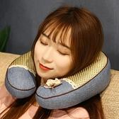 枕頭 涼席夏季涼透氣U型枕旅行護頸枕便攜辦公室午睡枕頭車用頸部靠枕【快速出貨】