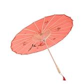 古風雨傘 舞蹈傘 演出傘 旗袍秀走秀傘 古風古代雨傘 回娘家傘外嫁女古典傘