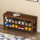 換鞋凳鞋柜實木收納儲物鞋架簡約現代門口組裝可坐穿鞋凳經濟型WD 3C優購
