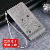 送掛繩 iPhone 6 6s 7 8 Plus 手機皮套 翻蓋 支架 插卡 保護殼 磁釦 全包 防摔 保護套 手機套