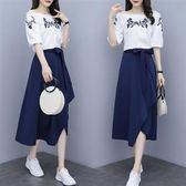 特賣款不退換中大尺碼XL-5XL洋裝二件套33545夏裝新款洋氣刺繡一字領上衣半身裙兩件套裝