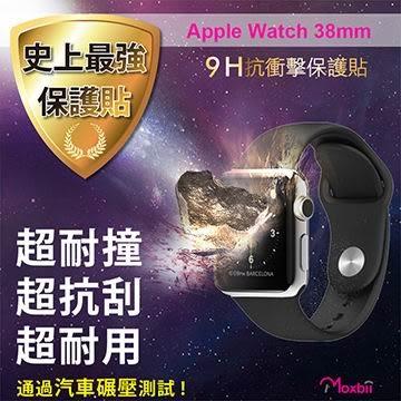 Moxbii Apple Watch 38mm 太空盾 9H 抗衝擊 抗刮 疏油疏水 螢幕保護貼