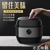 家實電飯煲智能球釜4L大容量電飯鍋蛋糕家用自動多功能煮飯鍋迷你 NMS小艾新品