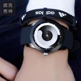 電子手錶 男初中學生韓版潮流創意電子錶個性酷炫女青少年新概念手錶【父親節禮物】
